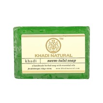Мыло Ним и Тулси, Кхади (Neem Tulsi soap, Khadi Natural), 125 гр