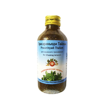 Прасариньяди Тайлам, Арья Вайдья Фармаси (Prasarinyadi Thailam, Arya Vaidya Pharmacy) 200 мл