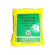 Раджаньяди чурна, Арья Вайдья Сала (Rajanyadi Choornam, Arya Vaidya Sala) 10 гр