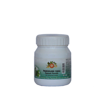Раджаньяди чурна, Арья Вайдья Фармаси (Rajanyadi Choornam, Arya Vaidya Pharmacy), 25 гр