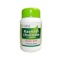 Раснади чурна, Арья Вайдья Сала (Rasnadi churnam, Arya Vaidya Sala) 50 гр