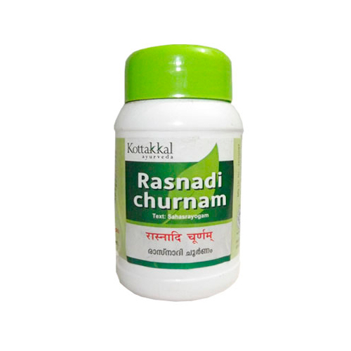 Раснади чурна, Арья Вайдья Шала (Rasnadi churnam, Arya Vaidya Sala), 50 гр срок годности до конца июня 2019 г