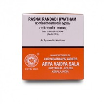 Раснаэрандади кватам, Арья Вайдья Шала (Раснаирандади, Rasnairandadi kwatham, Arya Vaidya Sala Kottakal), 100 табл