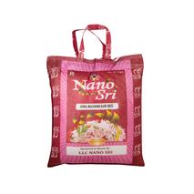 Индийский рис Басмати пропаренный, Нано Шри (Indian Basmati Par Boiled Rice, Nano Sri) 5 кг