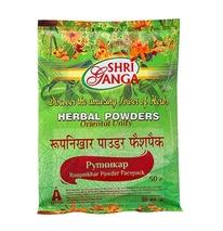 Рупникар чурна, Шри Ганга (Roopnikhar Powder Facepack, Shri Ganga) 100 гр