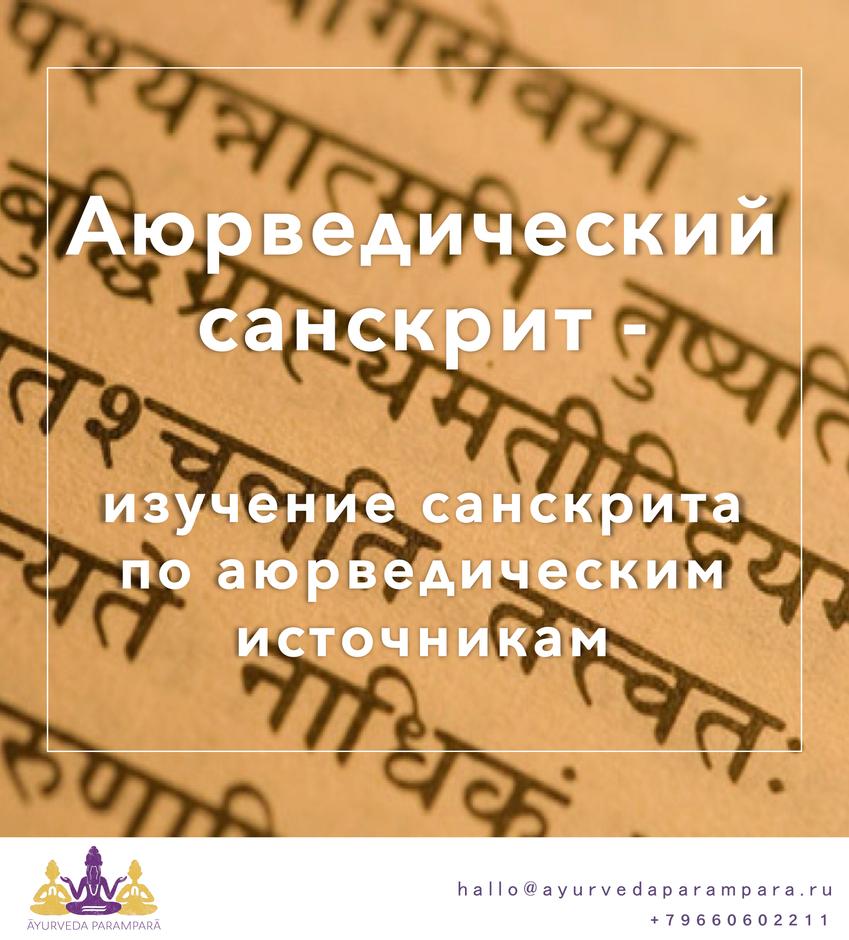 И.А. Тоноян-Беляев онлайн курс