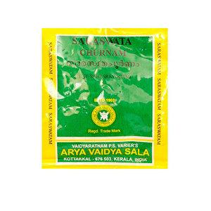 Сарасвати чурна, Арья Вайдья Шала (Saraswata churnam, Arya Vaidya Sala), 10 гр срок годности до 1.2018