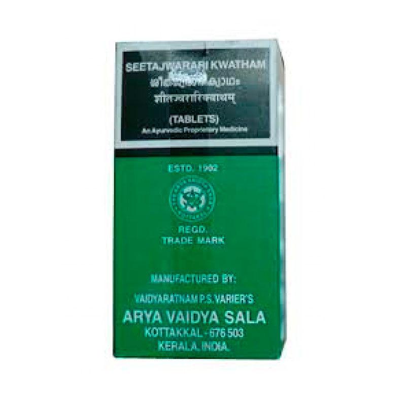 Ситаджаварари кватам (Seetajwarari kwatham) AVS, 100 табл
