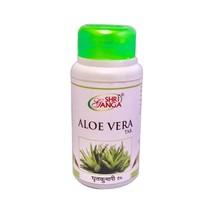 Алоэ вера, Шри Ганга (Aloe Vera, Shri Ganga) 60 табл