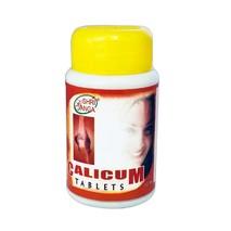 Каликум - натуральный источник кальция, Шри Ганга (Calcium, Shri Ganga) 100 табл