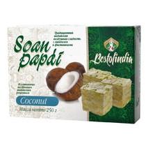 Сон Папди с кокосом (Соан, Soan Papdi Coconut), индийские сладости, 250 гр