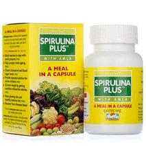 Спирулина плюс, Гудкэа (Spirulina Plus, Goodcare) 60 табл