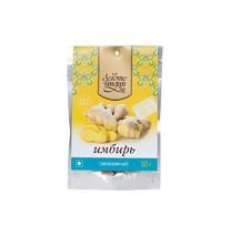 Имбирь засахаренный, Золото Индии (Ginger Candy), 50 гр