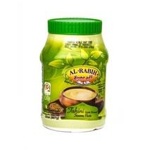 Тахина, Ал Рабих (AL RABIH в пластиковой банке), 454 гр
