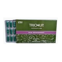 Тричуп капсулы, Васу (Trichup, Vasu, Тришуп) 60 капс
