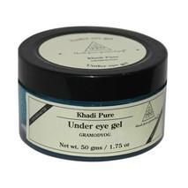Гель для кожи вокруг глаз, Кхади (Under eye gel, Khadi),50 мл