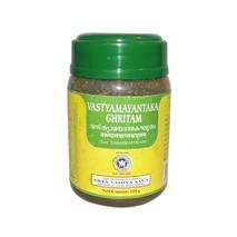 Вастьямаянтака гхритам, Арья Вайдья Шала (Vastyamayantaka ghritam, Arya Vaidya Sala Kottakal) 150 гр