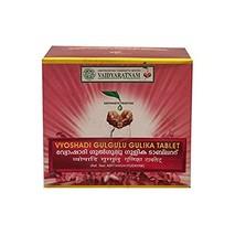Вйошади Гуггул Гулика при избыточном весе, Вайдьяратхам (Vyoshadi gugulu gulika, Vaidyaratnam) 100 табл