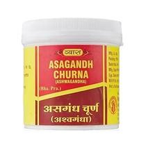 Ашвагандха чурна, Вьяс (Ashwagandha churna , Vyas) 100 гр