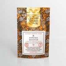 Куркума молотая с повышенным содержанием куркумина, Золото Индии (Turmeric with High Curcumin Powder) 30 гр